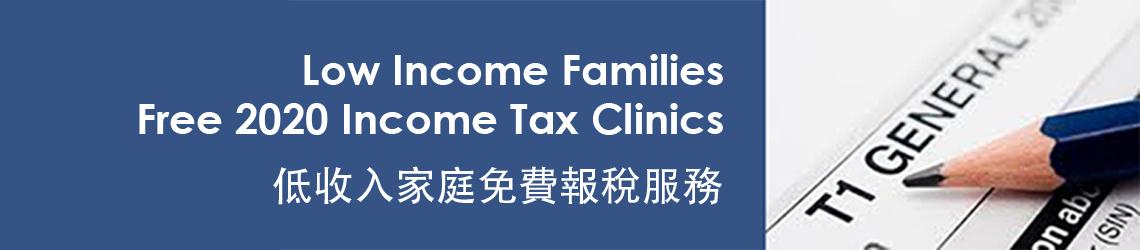 Tax 2020 clinics